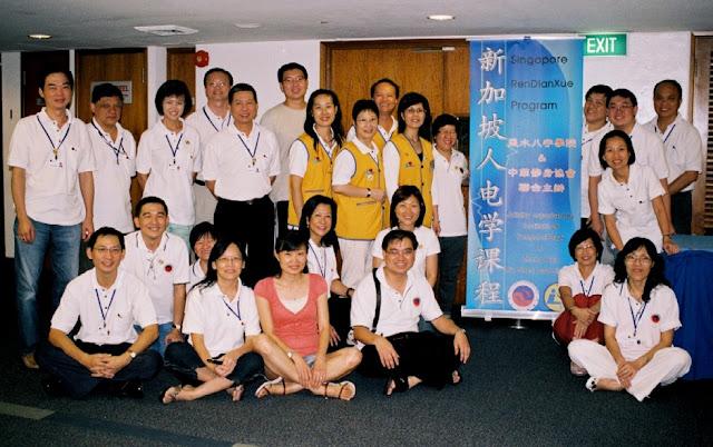 RDX - 1st RDX Program - Our volunteers - RDX-V013.JPG