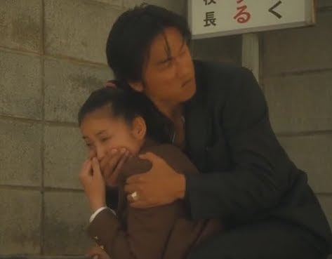 Takei Emi, Harada Ryuji