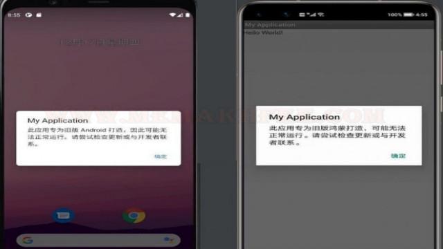 أصدرت Huawei الإصدار التجريبي من HarmonyOS 2.0 من البرنامج لأجهزة محددة في وقت سابق من هذا الشهر وقرر أحد المطورين البحث بشكل أعمق قليلاً لمعرفة ما يدور حوله نظام التشغيل الجديد من Huawei. وكما اتضح ، لا يزال Android-y إلى حد كبير.