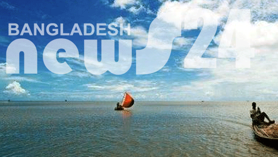 [YAML: gp_cover_alt] Bangladesh News24