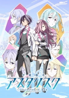 Gakusen Toshi Asterisk - The Asterisk War: The Academy City on the Water | Academy Battle City Asterisk