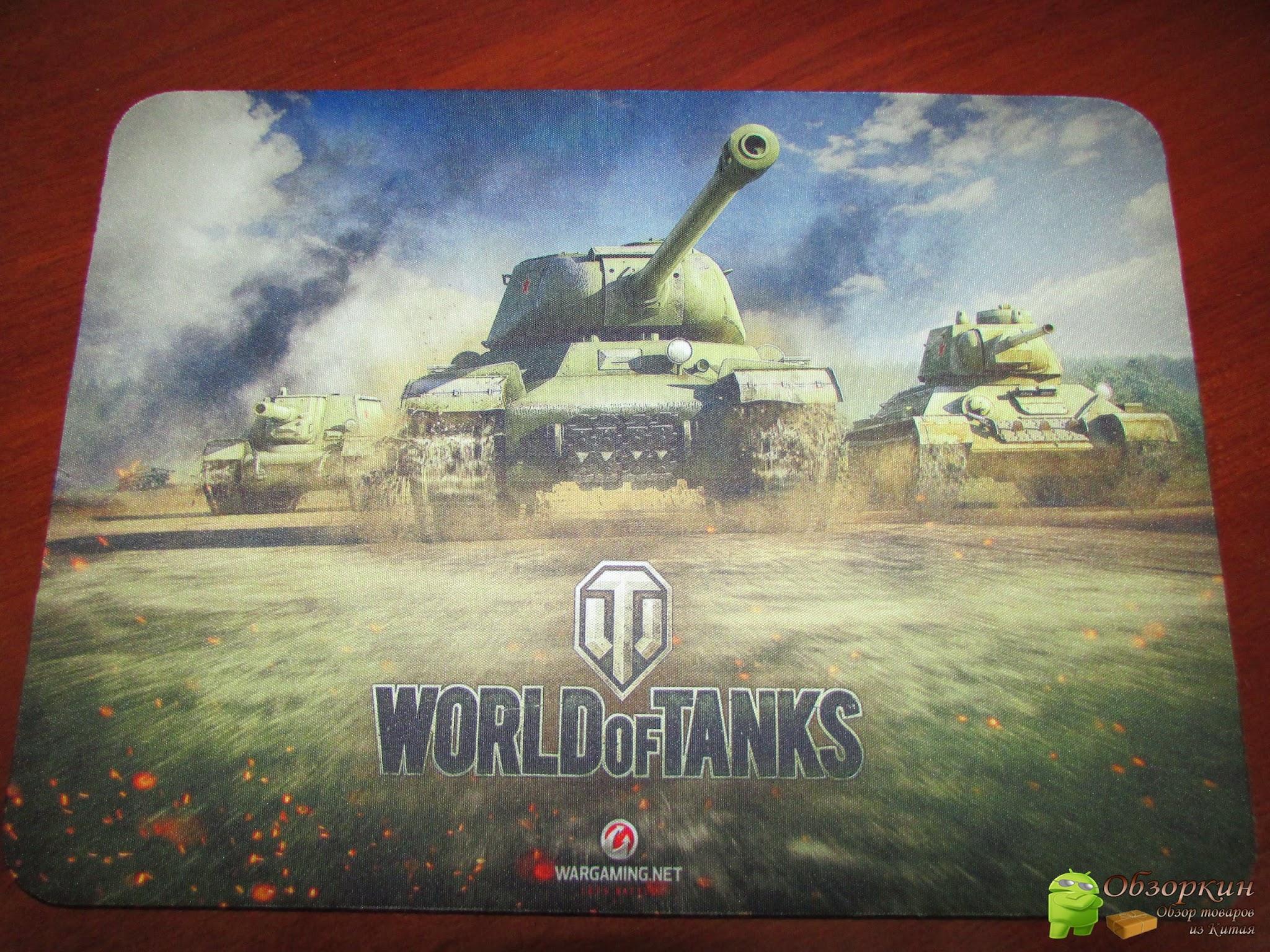 Коврик World of Tanks для мышки