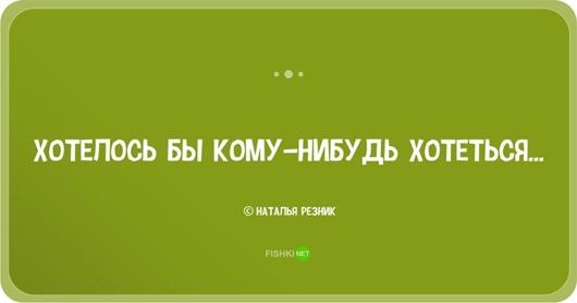 1469204473_natalya-reznik_xaxa-net.ru-2