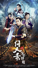 Wen Tian Lu: Young Hero Zhong Kui China Drama