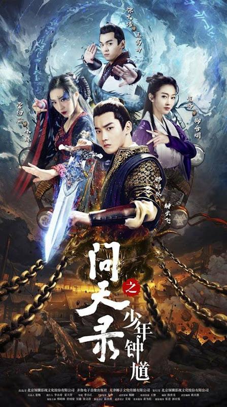 Wen Tian Lu: Young Hero Zhong Kui China Drama
