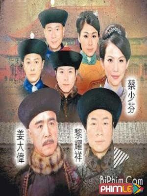 Phim Công Công Xuất Cung - Eunuchs Leave the Palace (2015)