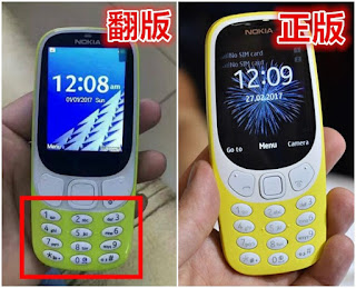 %255BUNSET%255D - The Price Of New Nokia 3310 ( 2017 ) In Nigeria will blow your mind