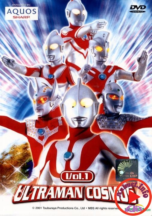 Ultraman Cosmos - Urutoraman Kosumosu