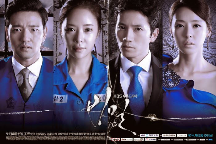 secret love 秘密韩剧 korean drama