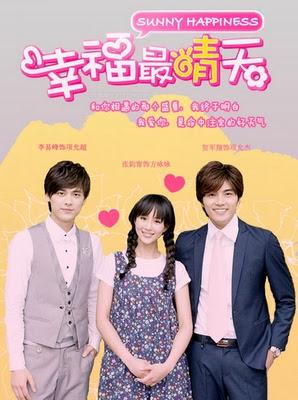 Солнечное счастье / Счастье как солнечный день (2011) Poster19