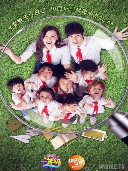 Phim Học Sinh Lớp 1 - Grade One - VietSub