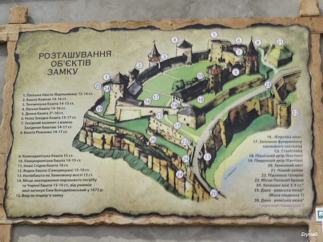 patrz: Kamieniec Podolski