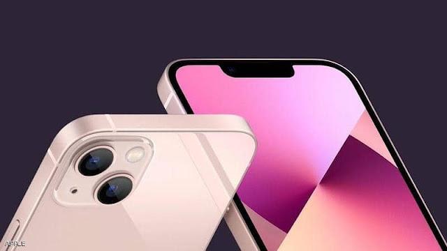 مواصفات هاتف آيفون 13 الجديد
