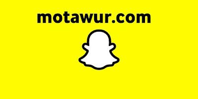 Snapchat - أفضل تطبيقات 2021