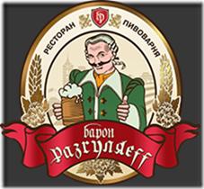 baron_razgulyaeff_logo_thumb