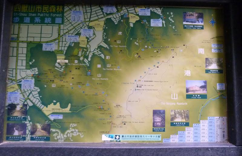 TAIWAN Taipei,Elephant mountain et proche de Shiding - P1140351.JPG