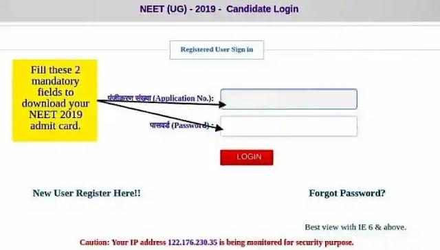 NEET Admit Card 2020 Latest Update ( नीत एडमिट कार्ड 2020 की ताजा जानकारी )