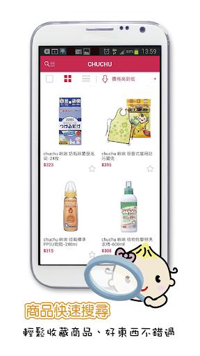 玩免費購物APP|下載akachan 阿卡將 - 與日本同步的婦幼精品 app不用錢|硬是要APP
