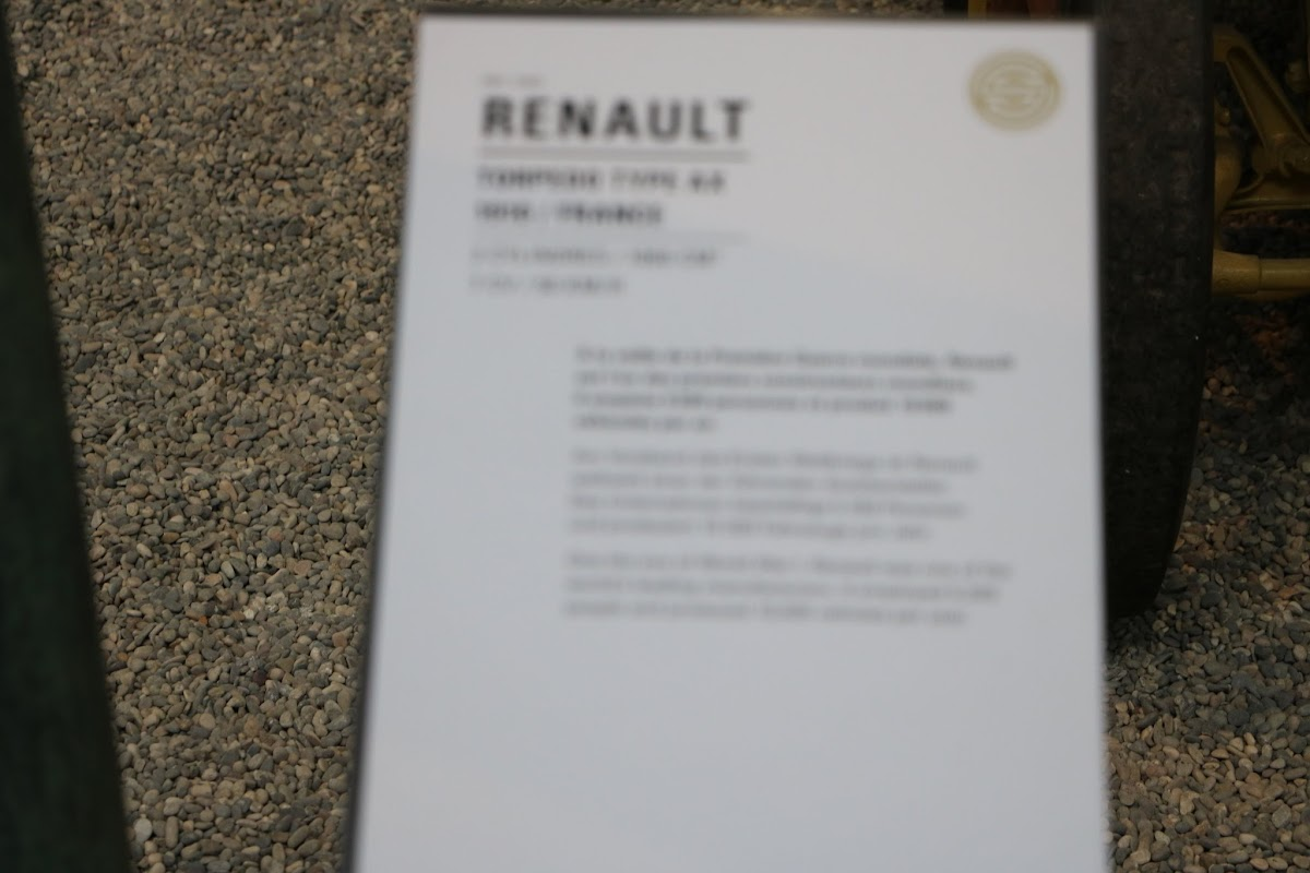 Schlumpf Collection 0525 - Renault.jpg
