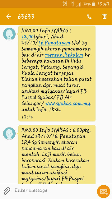 SMS Dari SYABAS berkenaan Gangguan Bekalan Air di Kajang dan Sekitar Hulu Langat