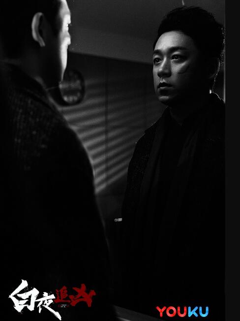 Day & Night China Drama