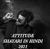 [Top 25+] Attitude shayari in hindi 2021