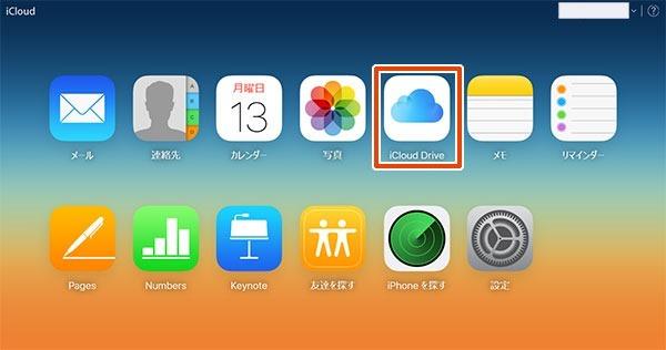 iCloudcom_iCloudDrive