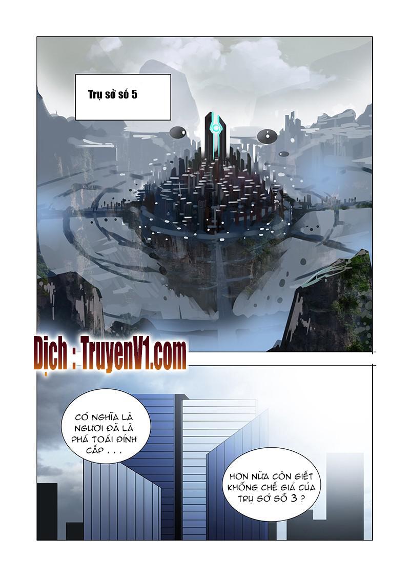 Tháp Kỳ Chap 233 - Trang 4