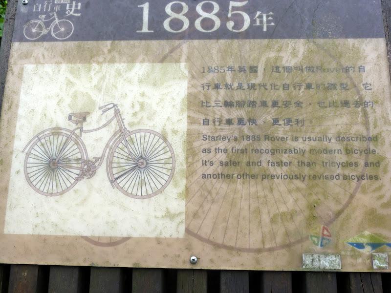 TAIWAN Taoyan county, Jiashi, Daxi, puis retour Taipei - P1260422.JPG