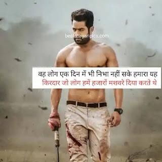 Latest badmashi attitude status photos