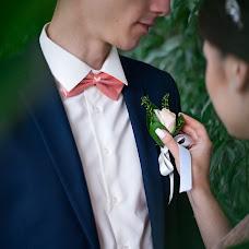 Wedding photographer Anastasiya Krylova (Fotokrylo). Photo of 28.09.2017