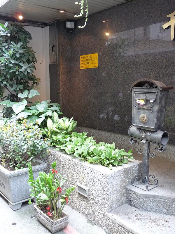 TAIWAN . TAIPEI,un dimanche après midi - P1160693.JPG
