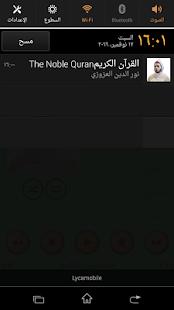 com.nouredine.el.azzouzi.morocco.quran for PC-Windows 7,8,10 and Mac apk screenshot 3