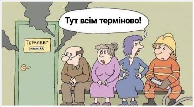 Карикатури українською
