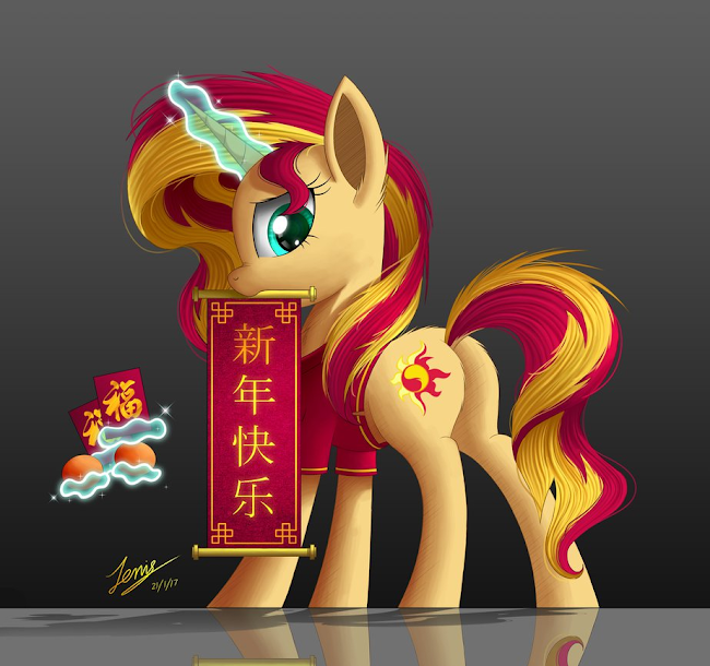 http://duskie-06.deviantart.com/art/Shimmer-wishes-you-a-Happy-Chinese-New-Year-658548638