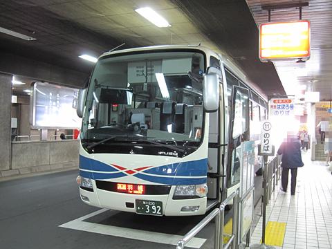 沿岸バス「特急はぼろ号」 ・392 萌えっ子はぼろ号 その5