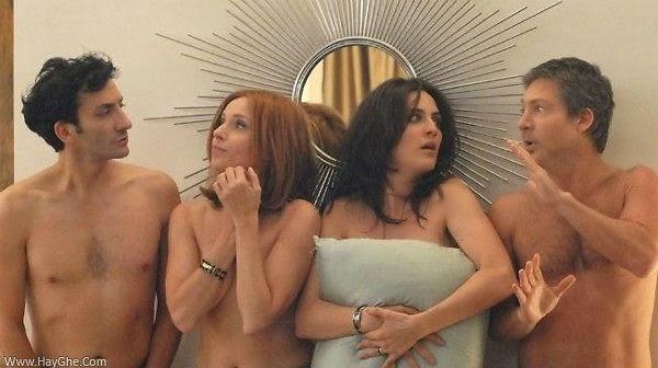 Phim Cảm Giác Lạ (2013) - Dos Más Dos (2013)