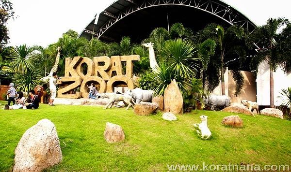 สวนสัตว์โคราช, สวนสัตว์นครราชสีมา, Korat Zoo