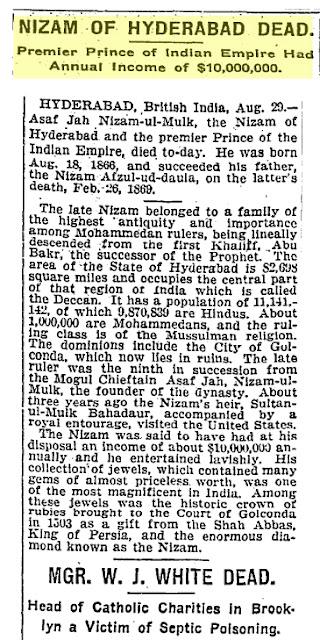 Hyderabad - Rare Pictures - nizam-of-hyderabad_death.jpg