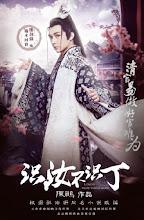Daniel Liao Jinfeng China Actor