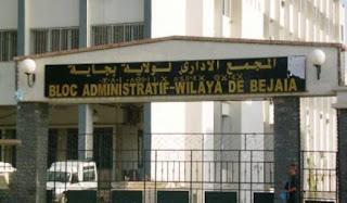 Le RCD dénonce la «maffiosisation» des pratiques politiques à Bejaia