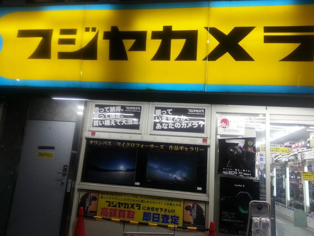 中野フジヤカメラの店頭写真