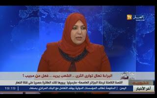 VIDÉO. Naïma Salhi s'exprime suite au débat suscité par l'affaire Nihal