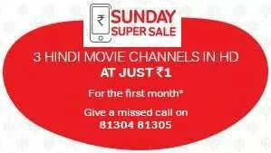Airtel dth Sunday Super Sale - Get 3 Hindi Channels at Rs. 1 For 30 Days