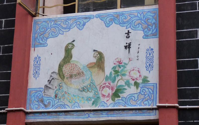 Chine . Yunnan   HEI JING  (ancienne capitale du sel) - P1260700.JPG