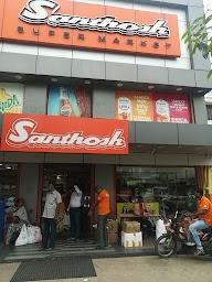 Santhosh Super Market Anna Nagar photo 3