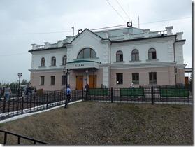 gare d'Aldan