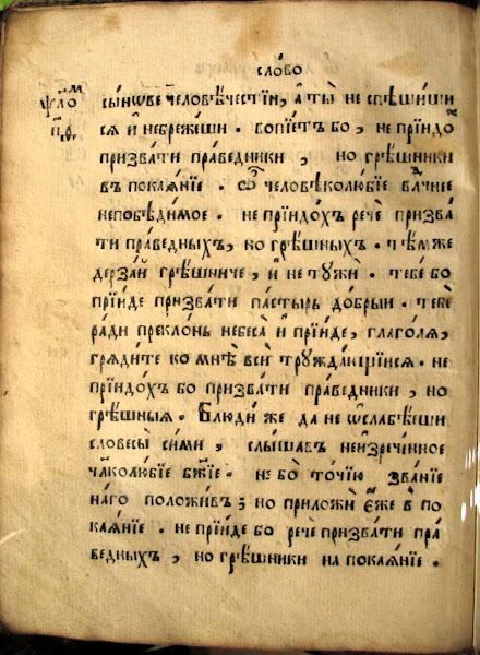 xxx imagen 58