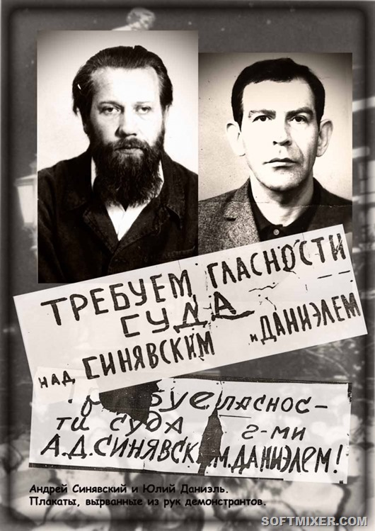 sinyavskiy_i_daniel
