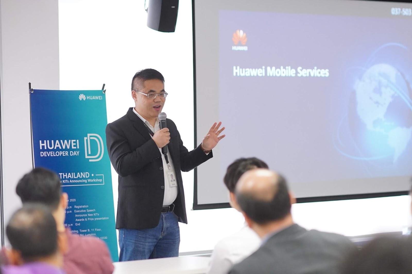 """Huawei จัดเวิร์คช้อป """"Huawei Developer Day"""" ยกระดับการพัฒนาแอปที่ดียิ่งกว่าพร้อมมอบรางวัลแก่นักพัฒนาแทนคำขอบคุณสำหรับการสนับสนุน HMS"""